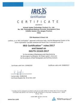 SCT-CN_ISOTS22163_EN_2021-08-19.pdf