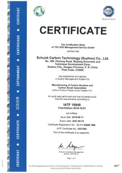 SCT-CN_IATF16949_EN_2021-09-10.pdf