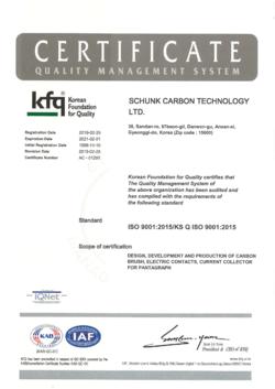 SCT-KR_ISO9001_EN_2021-02-01.pdf